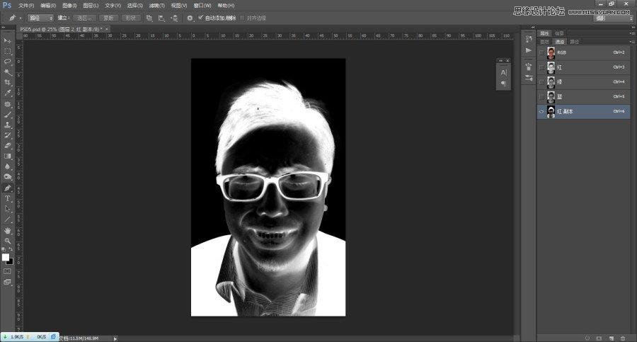 photoshop给自拍男人头像后期修图