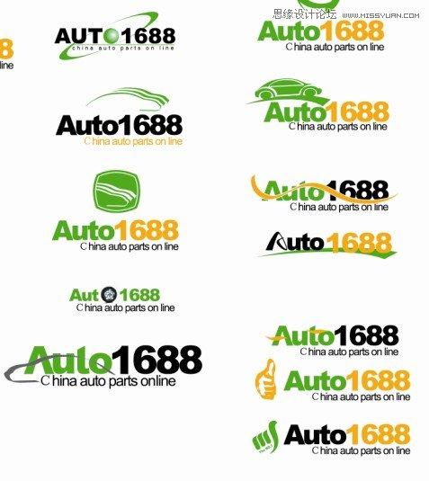 哪個Logo設計方案更好一些?