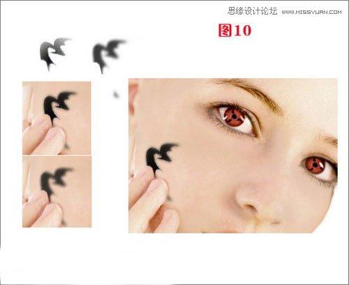 photoshop给美女眼睛调出火影忍者写轮眼(2)