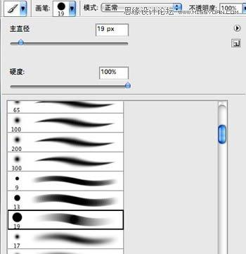 <a href=http://www.cnwebshow.com/http://www.cnwebshow.com/edu/photoshop/ target=_blank class=infotextkey>Photoshop</a>结合数位板鼠绘漂亮的羽毛公主,PS教程