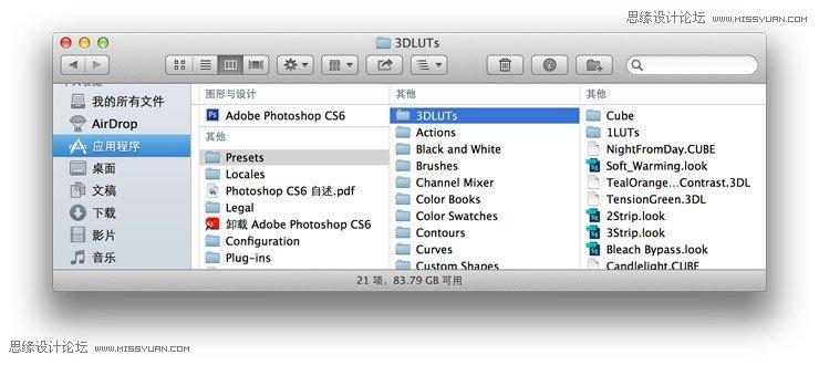 <a href=http://www.cnwebshow.com/http://www.cnwebshow.com/edu/photoshop/ target=_blank class=infotextkey>Photoshop</a> CS6教程:详细解析颜色查找的使用,PS教程