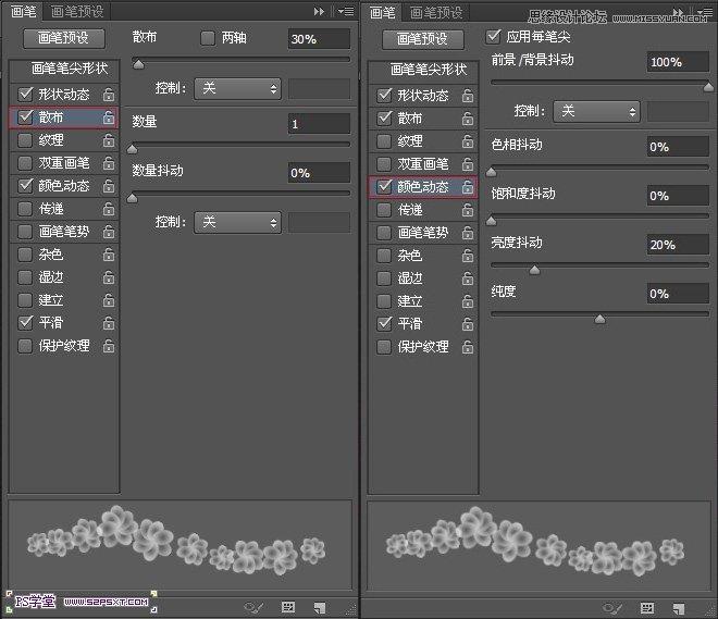 具体效果:  1.新建1280*1024px大小的文档,我们拉入木纹素材,调整大小摆放好位置。将木纹素材进行以下调整。调整--色相/饱和度,饱和度-100  调整--色阶,设置如下:   2.打上字体52psxt,这里我选择的字体是lane(素材提供)  3.给字体图层添加图层样式,具体设置如下: 阴影:默认数值  颜色叠加:颜色选择#1f0615  描边:将大小改为30px,颜色#1f0615  效果如下:  4.