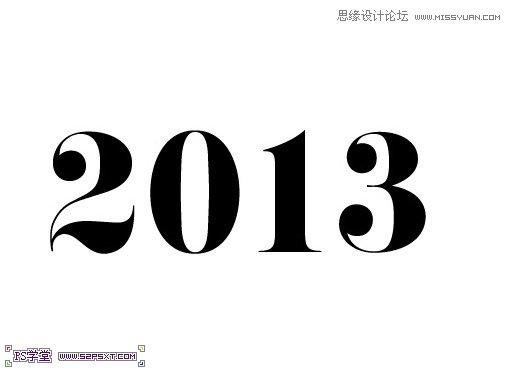 photoshop制作2013花纹装饰艺术字,ps教程,思缘教程网