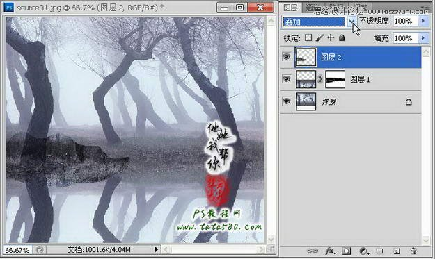 PS教學-後製出寂靜叢林電影海報實作課程教學