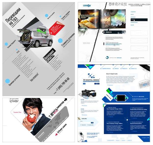 了网页设计中的一个步骤:构图,罗列了一些比较常用而又有效果的方法.