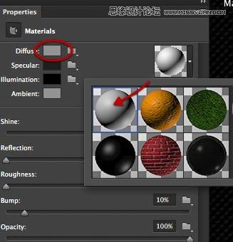 Photoshop CS6制作3D文字的片头动画教程