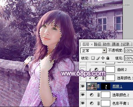 photoshop调出围墙边美女梦幻紫色调(2)