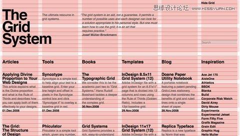 隨本索源探討平面設計中的Metro風格解析