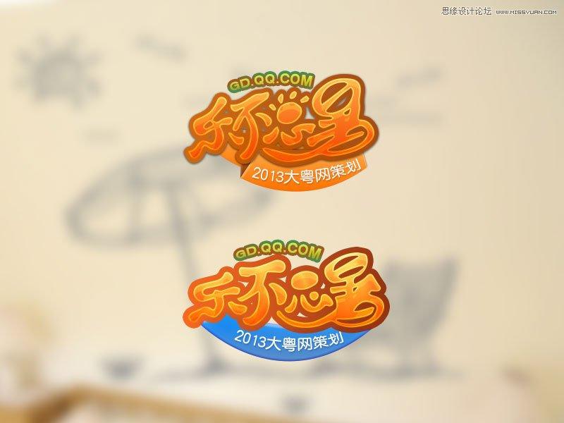 詳細解析一個文字Logo的誕生