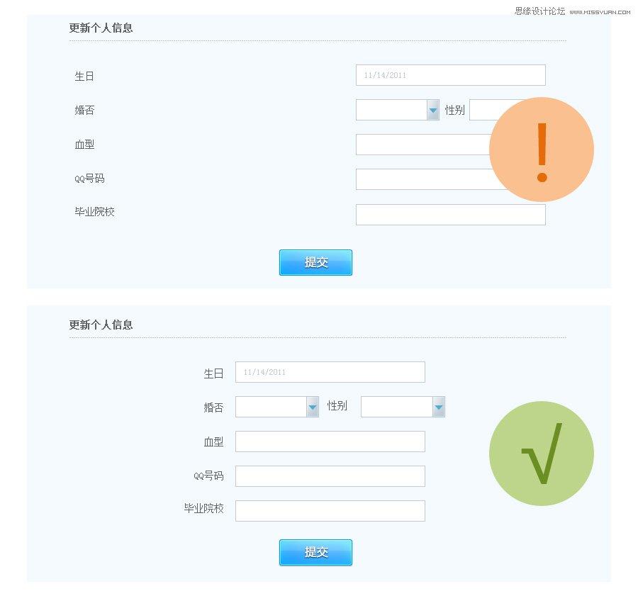 格式塔在网页页面设计中的应用