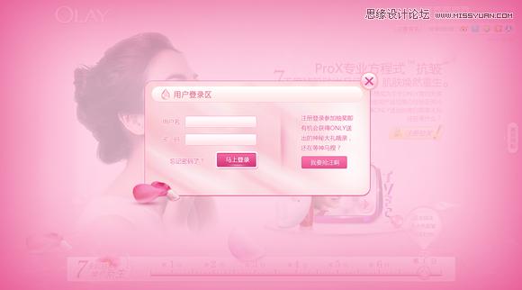 精选设计师朱腾鹏网页设计作品欣赏,PS教程,思缘教程网