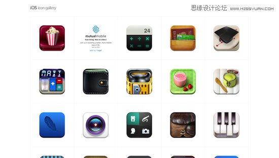 精选国外app界面设计灵感网站精选