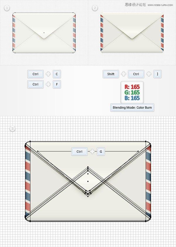 illustrator绘制逼真立体效果的信封图标