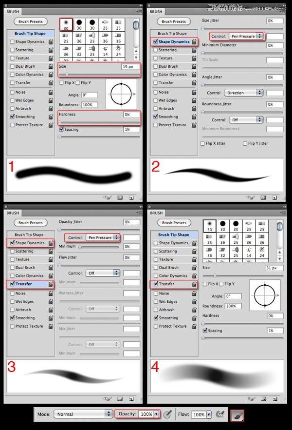1-选择画笔笔尖形状,你可以在你下载好了的笔刷中