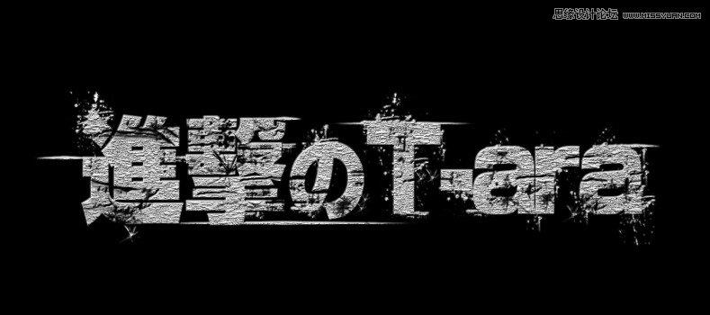 素材 制作 文字 颓废/之后添加纹理层,导入素材,和文字层建立剪切蒙版关系:...