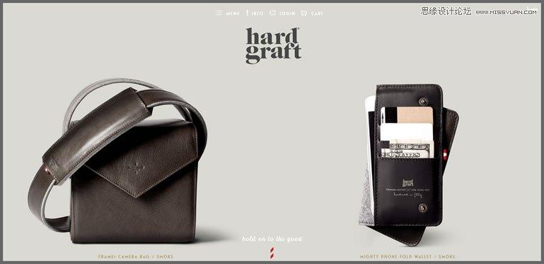精选国外超赞时尚的电商网站设计欣赏