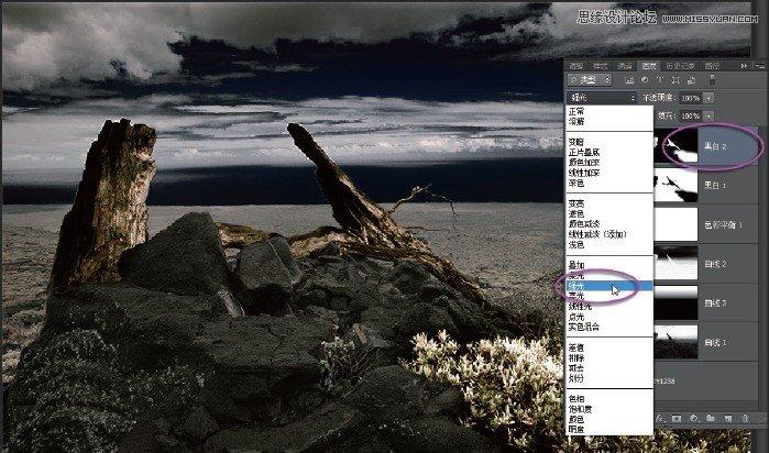 -转载教程区-思缘论坛平面设计,Photosh潍坊广告设计专员图片
