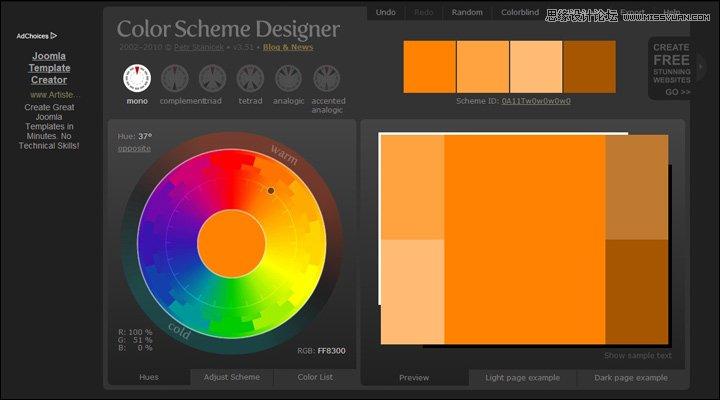 个调色设计师的v教程教程搭配色彩-思缘教程网lab适合工具图片