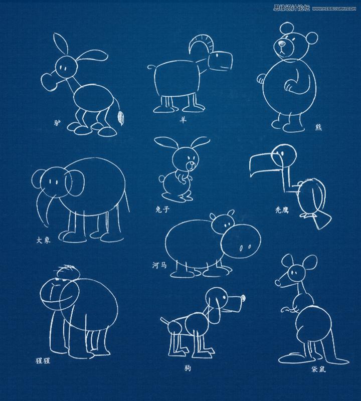 从简笔画学习实例讲解卡通造型设计