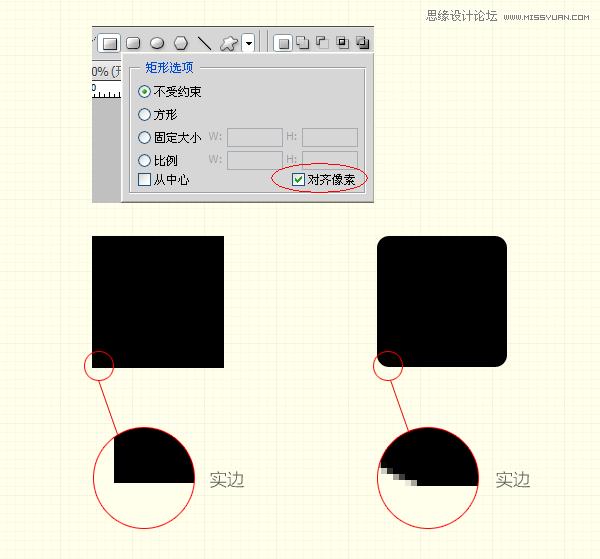 設計師教你讓每一個像素都清晰可辨