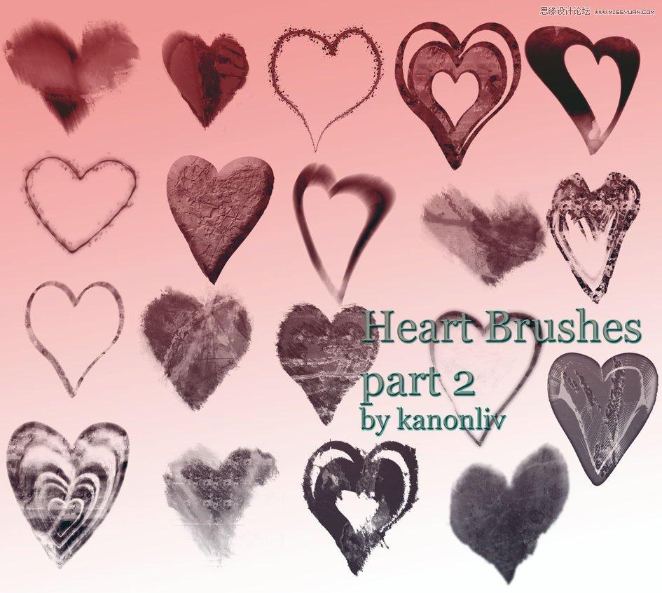 各种爱情心形装饰笔刷