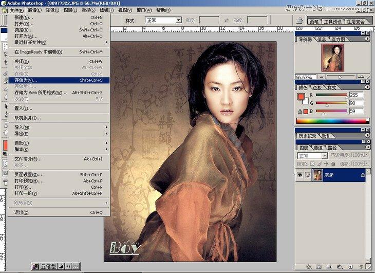Photoshop基础教程 如何快速的学会PS