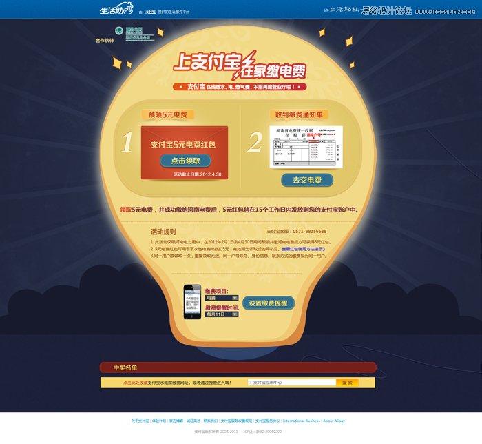詳細解析網頁專題設計中的構圖之美