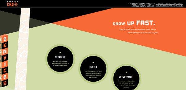 詳細解析網頁設計中的韻律線條使用技巧