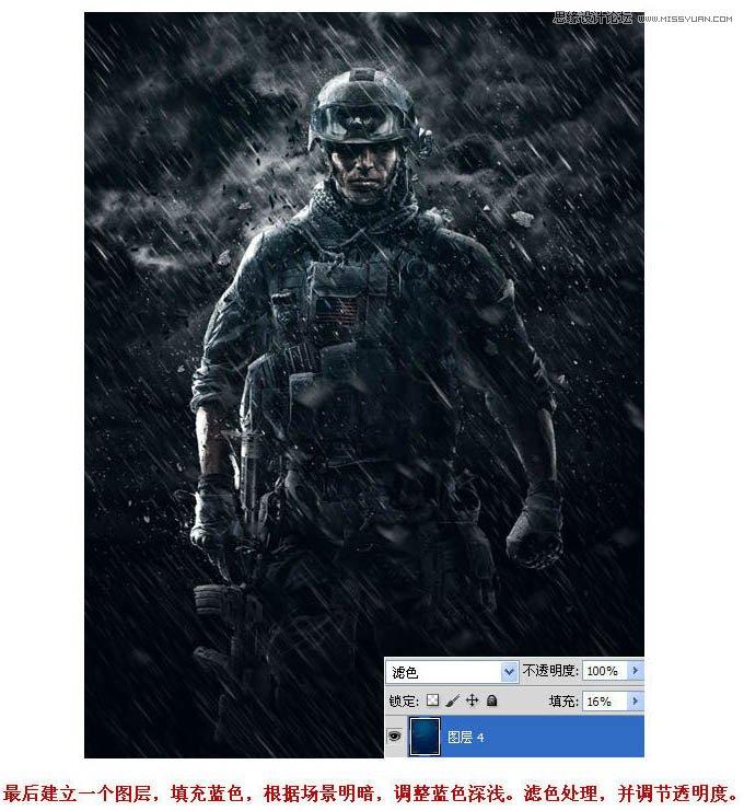 Photoshop合成科幻場景下的超級戰士