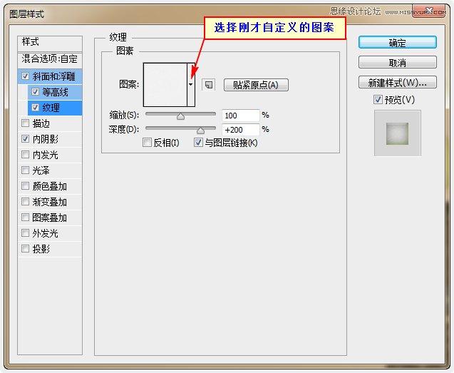 优盈彩票app下载安装 26