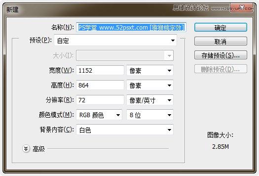 优盈彩票app下载安装 8