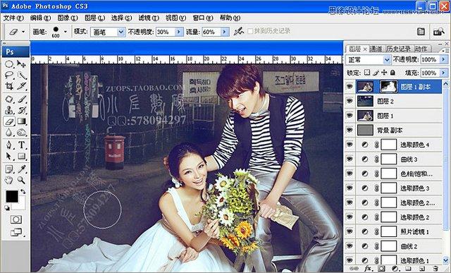 Photoshop隨心所欲給婚紗照片換背景