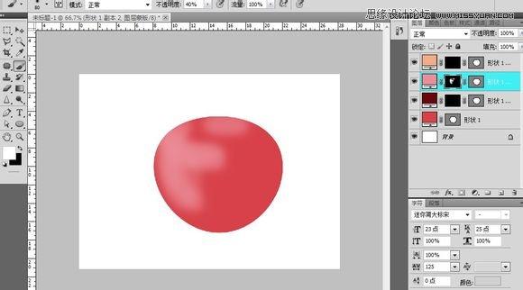 Photoshop繪製逼真可口的立體紅富士