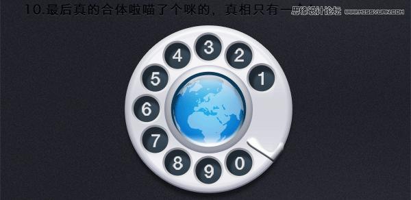 photoshop设计立体效果的老式电话拨号图标