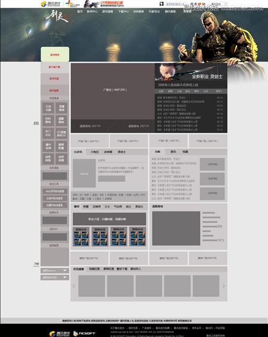 详细解析网页全屏v网页的心得技巧-思缘教程网吸顶灯拆卸图解安装图片