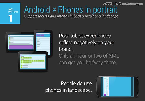 淺談Android應用中十大常見UX錯誤