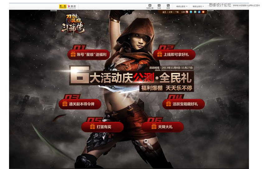 www.shanpow.com_入职半年工作总结。