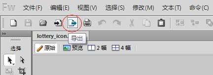亚洲必赢官网 42