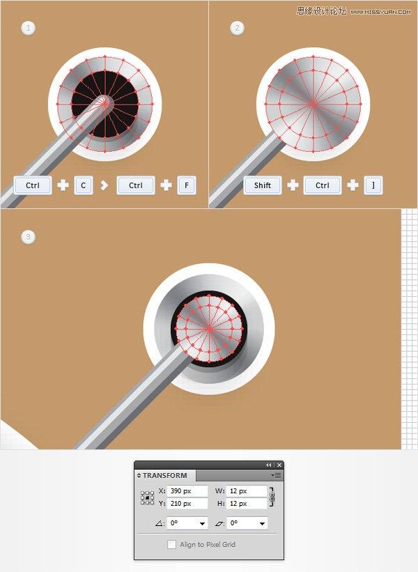 绘制立体质感的黑胶唱机图标|矢量教程 - 中华图网