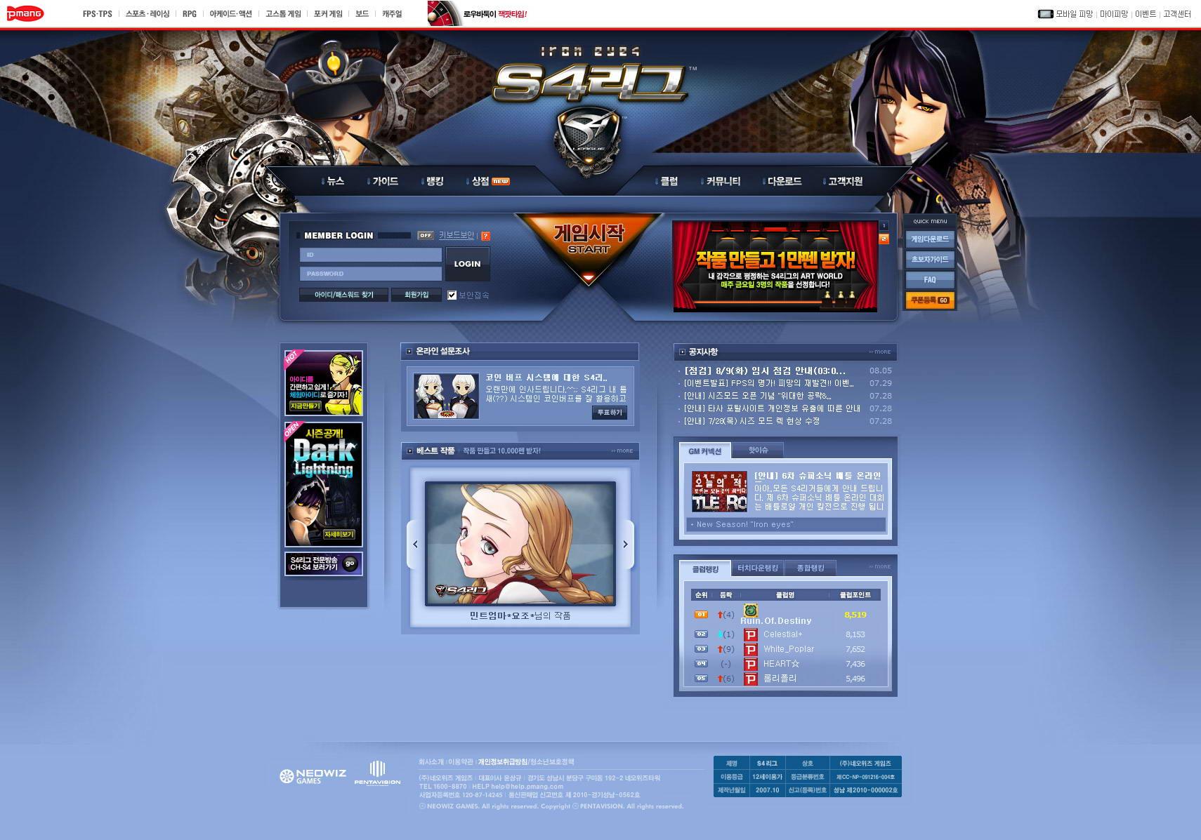 ps网页设计流程步骤