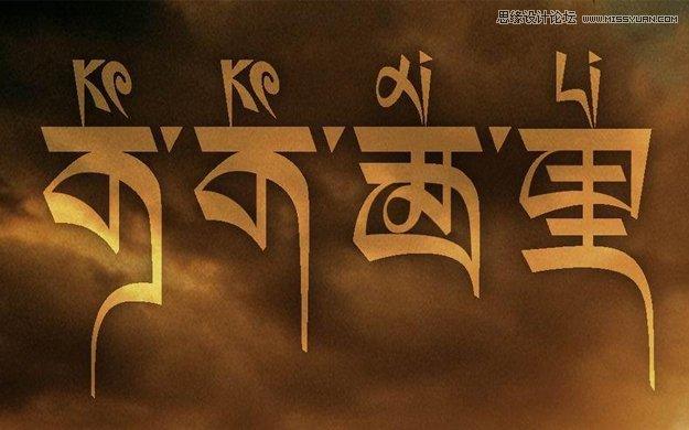 詳細解析中文字體排版設計的心得技巧