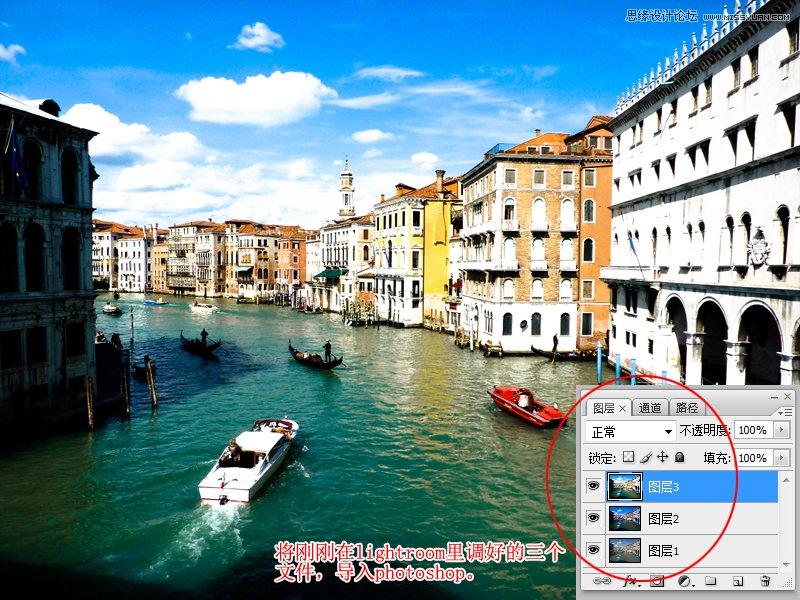 photoshop调出威尼斯风景照片清新通透色彩