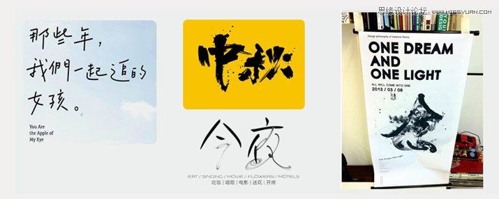 詳細解析中文字體圖形化設計技巧