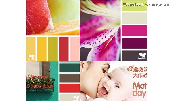 設計中關於顏色搭配的一些小經驗