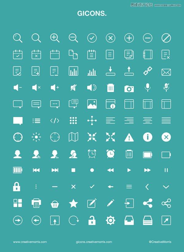 优质icon图标下载