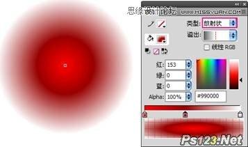 Flash實例教學之打造鼠標觸發火焰特效