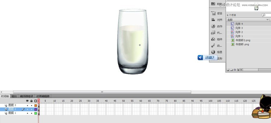 Flash制作牛奶摇摇杯实例教程,PS教程,思缘教程网