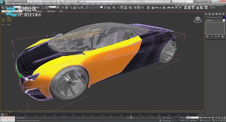 3dmax集合vray制作标致时尚的汽车模型(2)