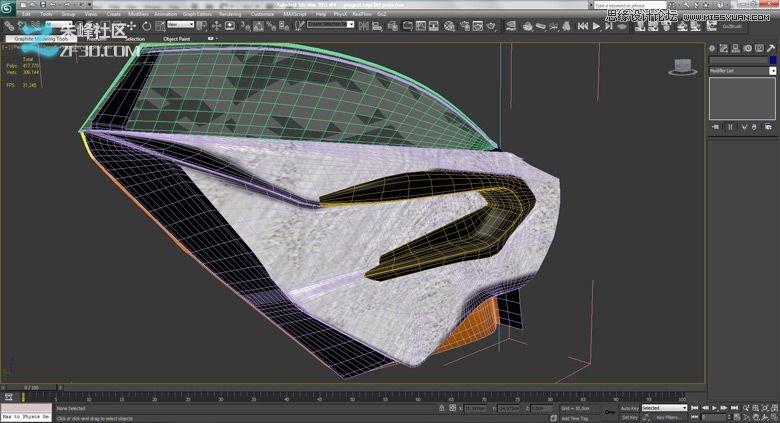 3dmax集合vray制作标致时尚的汽车模型(4)