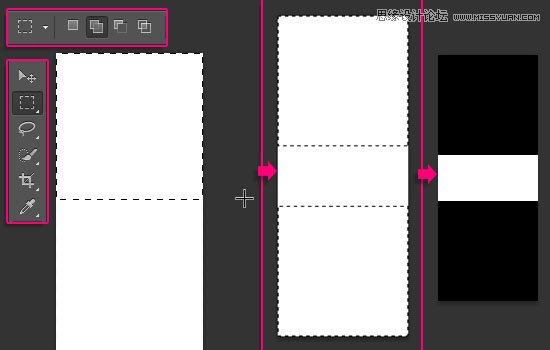 编辑】--定义画笔预设,建一个新的笔刷.-Photoshop制作黄金点状